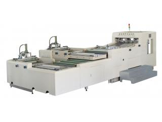 Factory Hot Sell automatic playing card cutter cutting machine with favorable Price77